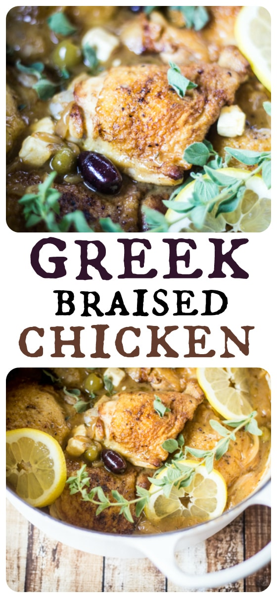 Greek braised chicken thighs the wanderlust kitchen i love this recipe for greek style braised chicken thighs its so easy and forumfinder Gallery