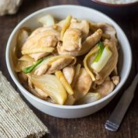 Thai Ginger Chicken Stir Fry